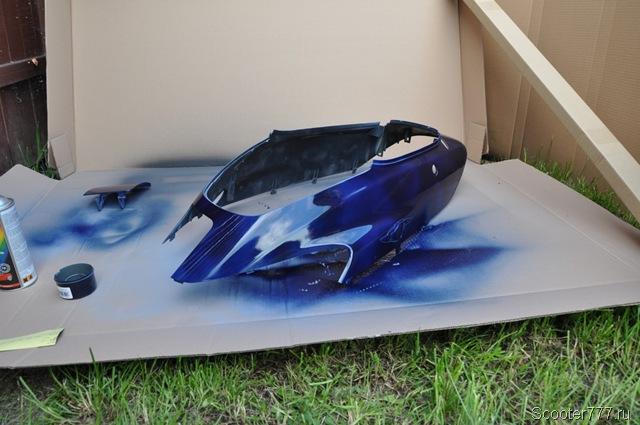 Окраска пластика скутера