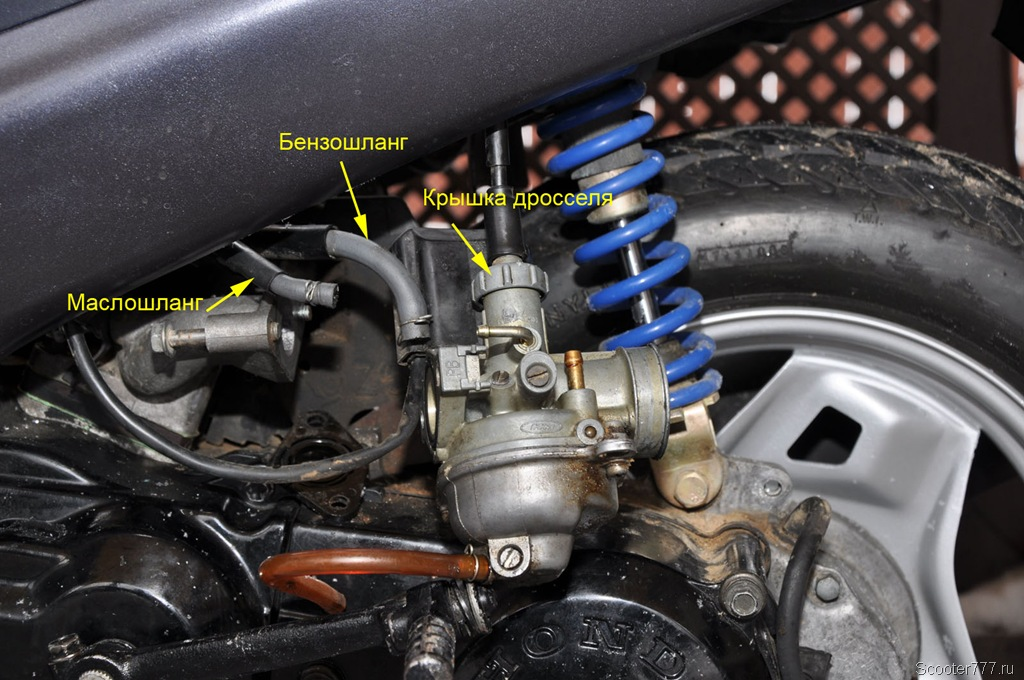 соединение шлангов карбюратора honda dio af35zx