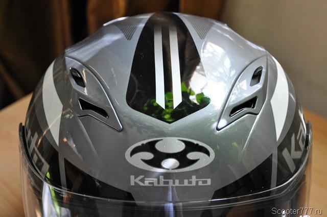 Воздухозаборники шлема