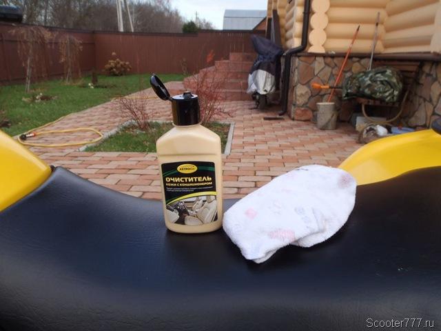 Очиститель кожи