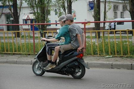 Подростки на скутере