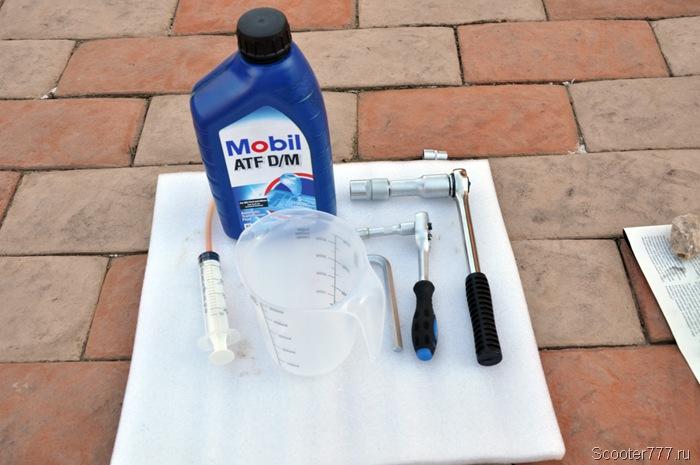 Инструменты для замены масла в редукторе