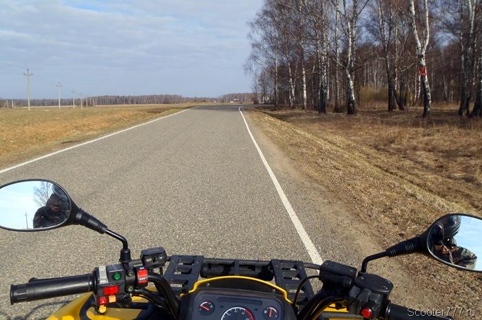 Сухая дорога