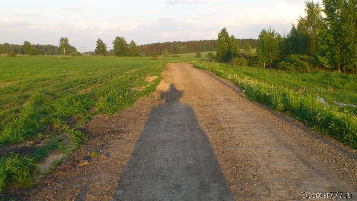 Длинная тень