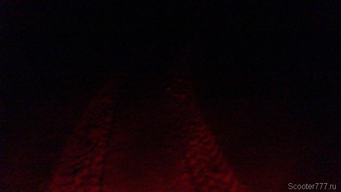 Позади темнота
