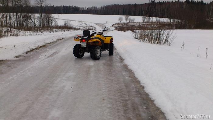 Ледовая дорога