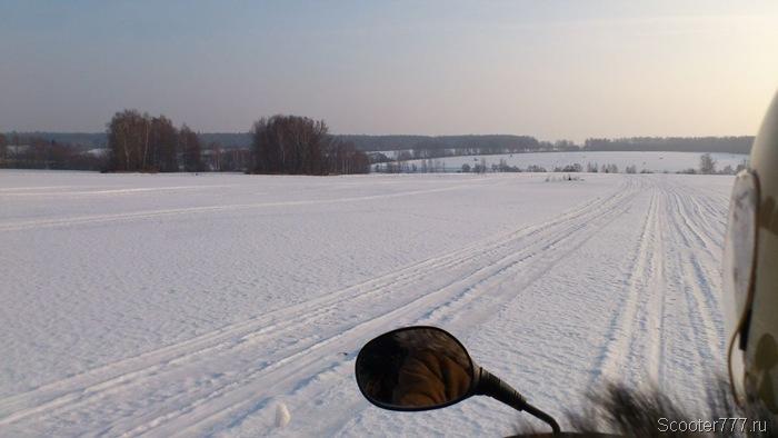 Через поле на дорогу