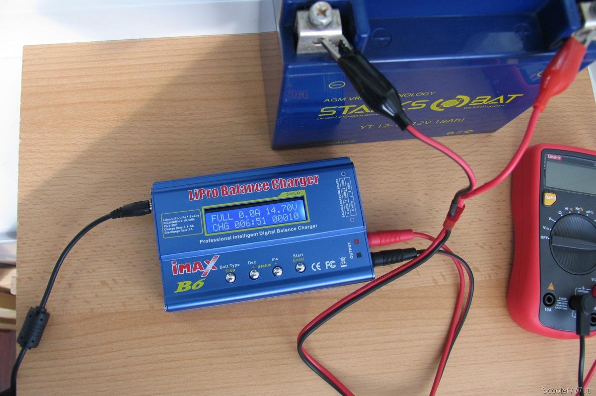 Заряжать аккумулятор домашних условиях 899