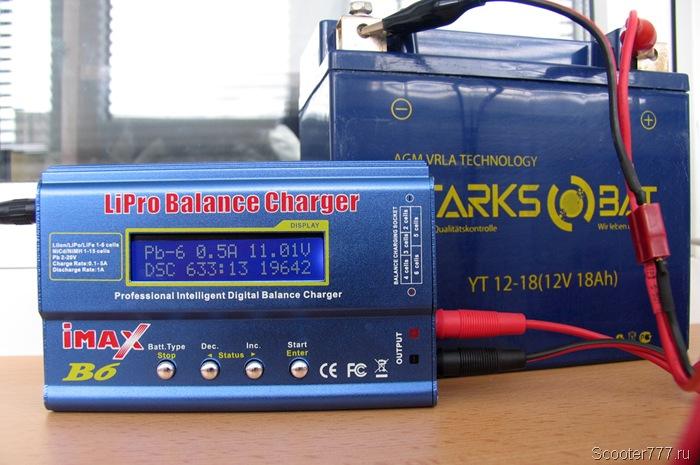 Аккумулятор разряжен до 11 вольт