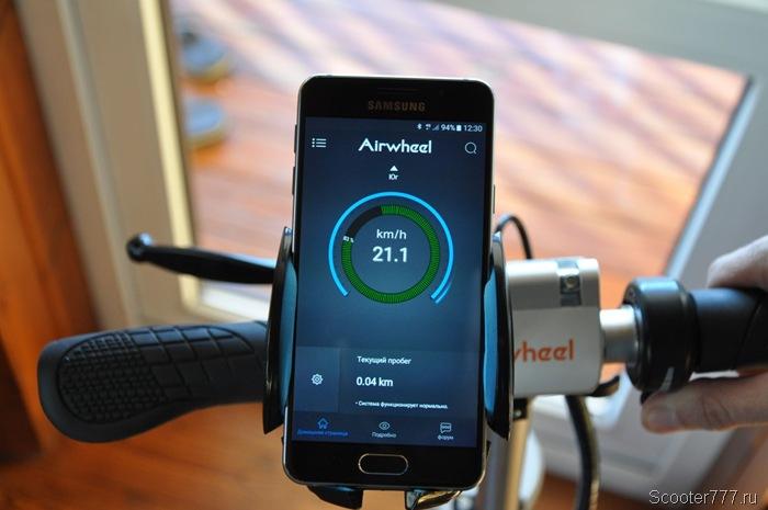 Скорость и заряд батареи