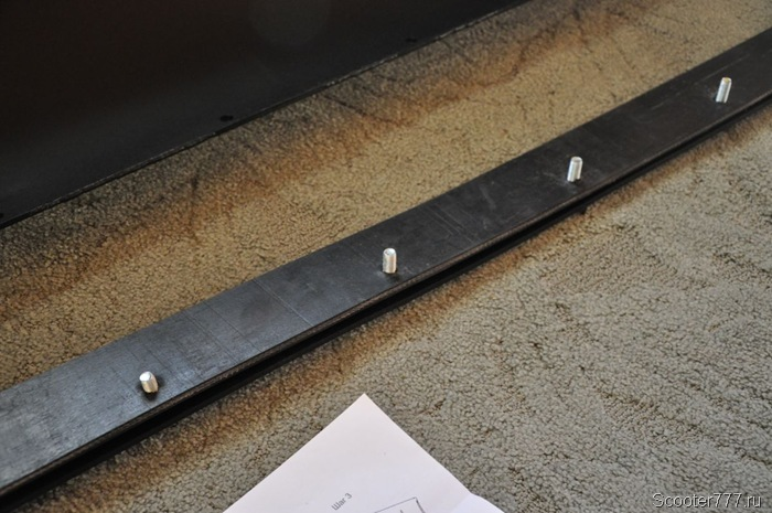Нож и резиновая лента
