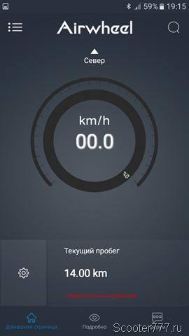 Пробег 14 км