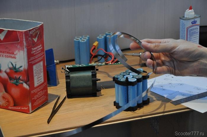 Лента для пайки аккумуляторов