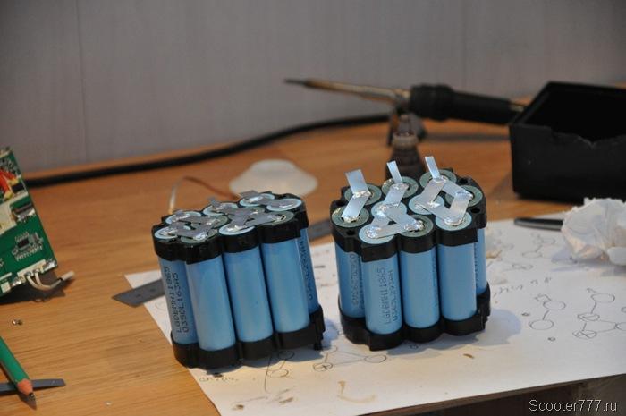 Обе батареи спаяны