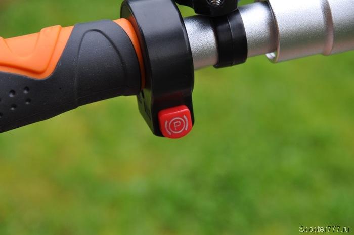 Кнопка рекуперативного тормоза
