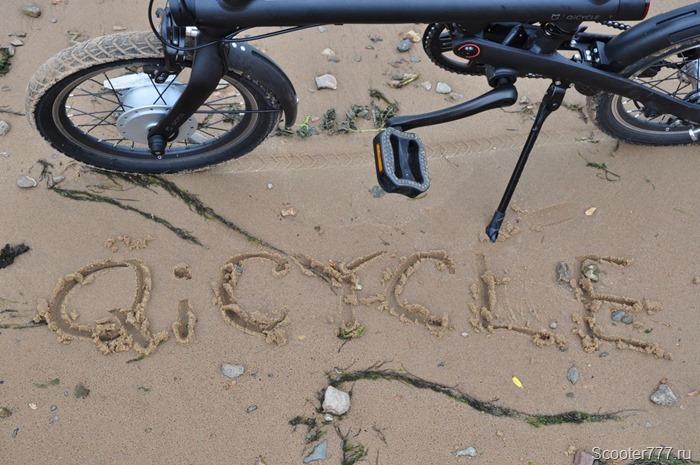 QiCYCLE на песке