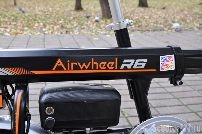 Рама Airwheel R6
