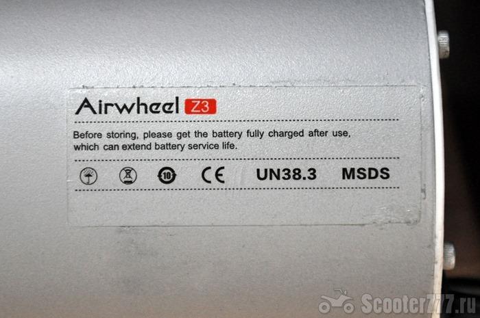 Аккумулятор Airwheel Z3