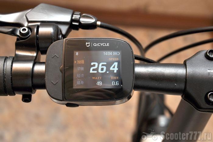 Скорость Xiaomi QiCYCLE – 26 км/ч