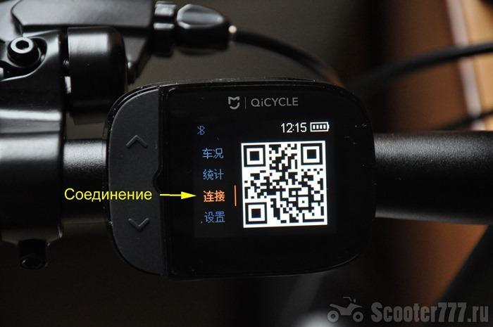 QR-код для приложения