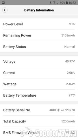 Информация о батарее