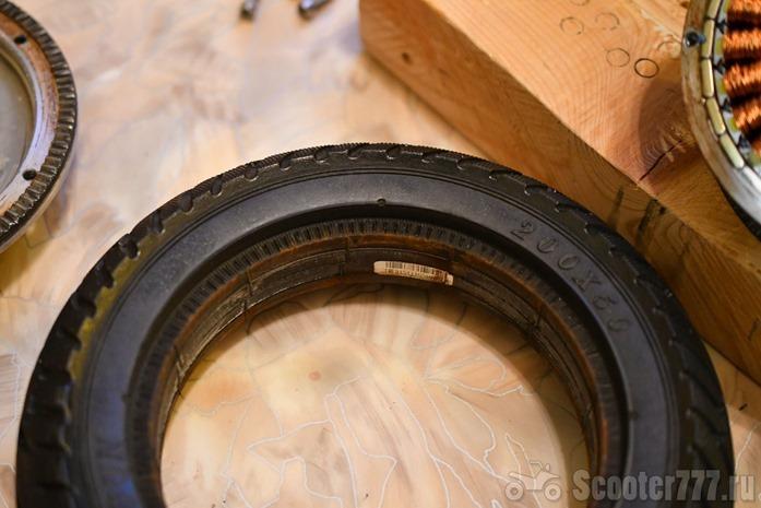 Шина Airwheel Z3