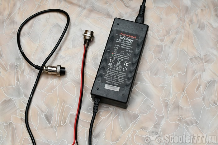 Зарядное устройство от самоката